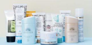 Best Sunscreens For Melasma