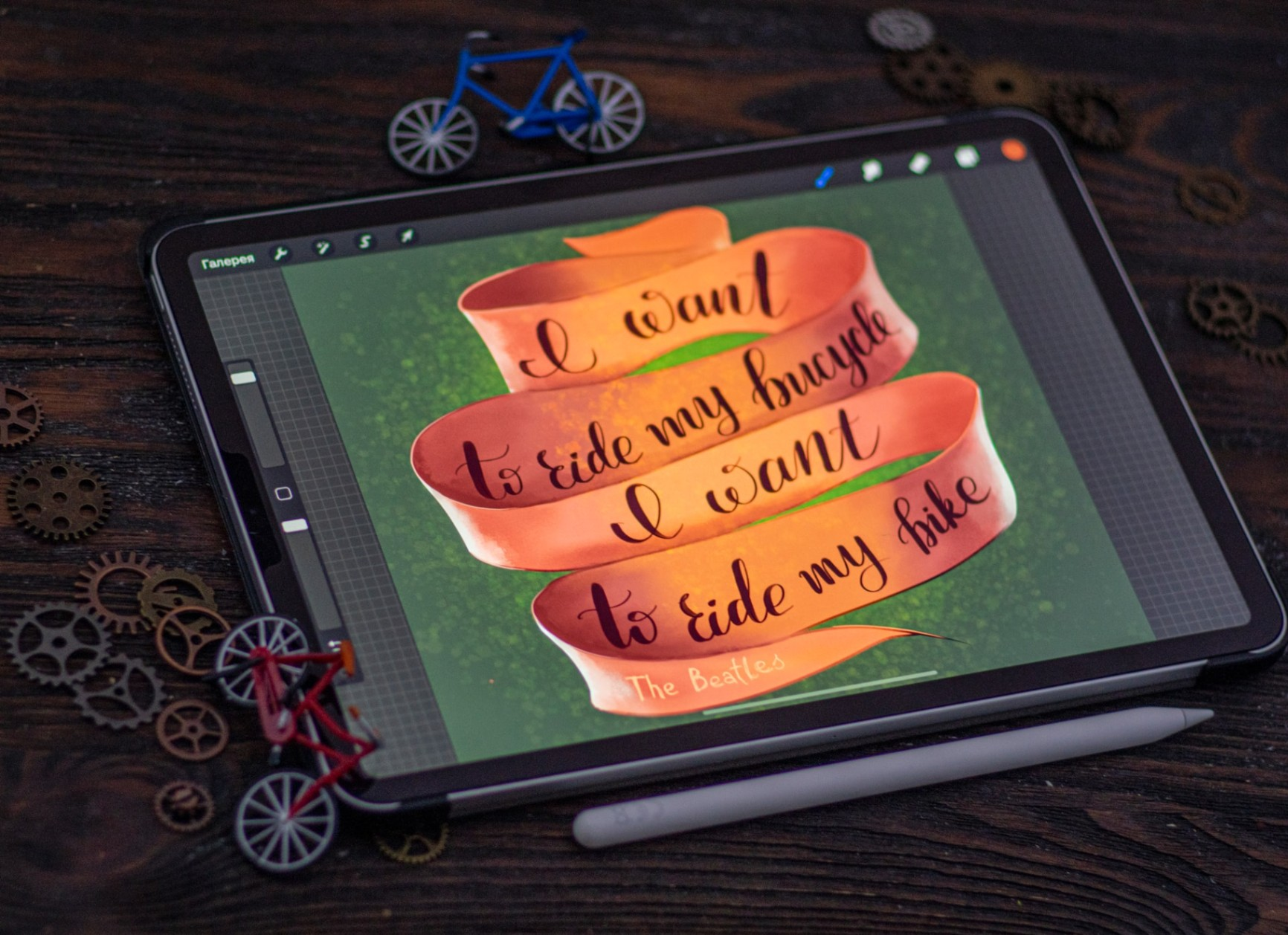 App to Make Amazing Drawings on a Tablet - Learn to Download